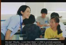 Kegiatan edukasi yang dilakukan Mizuiku (foto: Dok)
